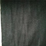Stitch Bonded Nonwoven Fabric for Cable Insulation