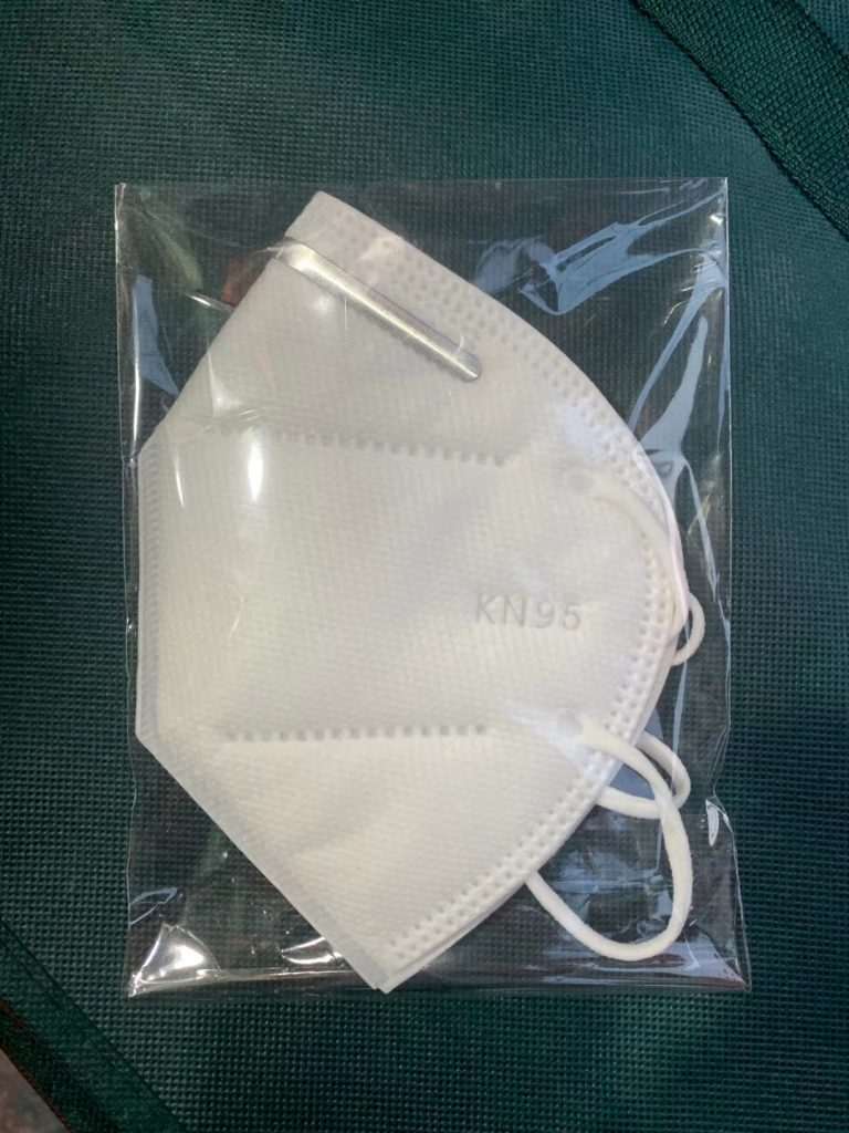 KN95 Reusable Breathing Face Mask