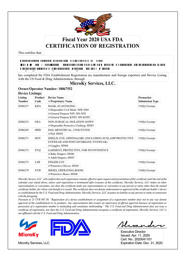 FDA Certificate of KN95 Reusable Breathing Face Mask